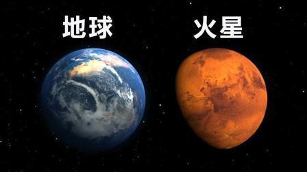 火星曾经和地球一样? 或存在生命, 只因这现象消失!