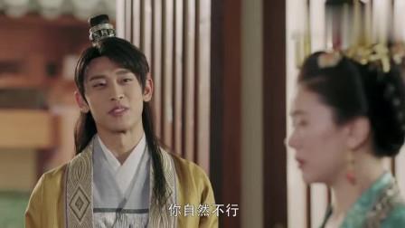 唐砖:申国公的腿被砸了,皇后叫了云烨来帮他治这条腿!