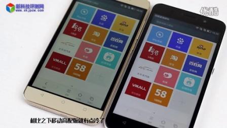 【新科技评测】:千元土豪金 荣耀畅玩4X土豪金版开箱体验