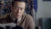 《追击者》查明凶手就是曹若飞
