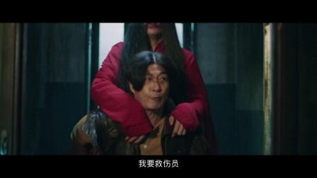 《妖铃铃》上海活动场预告