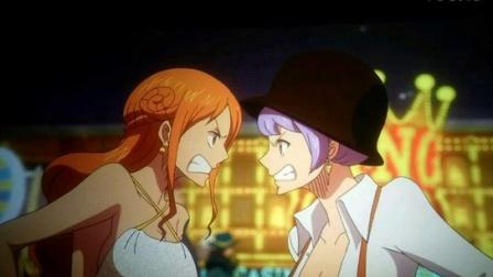 娜美喜欢女孩子  海贼王黄金城全集 免费观看