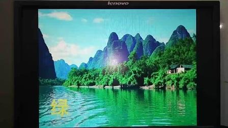 12、郭玉芬《桂林山水》微课视频.