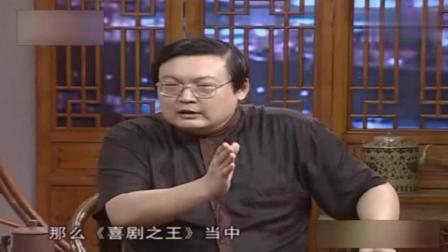 老梁:张柏芝凭借周星驰的《喜剧之王》一举成名