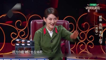 我就是演员:章子怡的女神形象直接崩了!谢娜沈腾是来捣乱的吧!