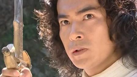 《水月洞天》大结局, 尹仲加上灵镜还是不敌龙腾, 再次被封印!