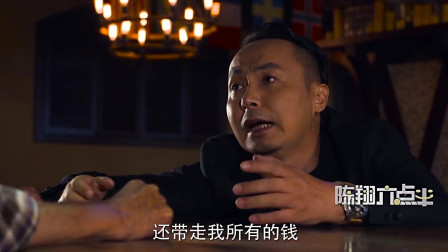 陈翔六点半-年轻人少喝点酒
