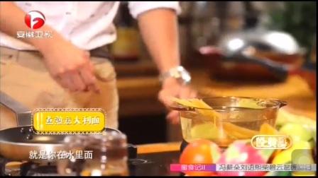 陈奕悦美食节目全程分享