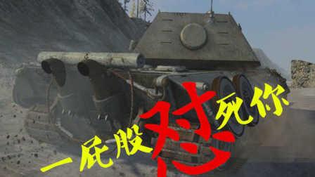 坦克世界9.13拎大侠解说急眼E100天王盖地虎宝塔镇河妖