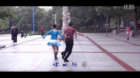 《让爱回到梦的故乡》 简单广场舞教学 广场舞视频
