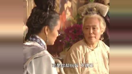康熙王朝:原来苏麻姐姐当年抗旨当妃子是有隐情的!
