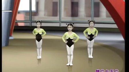 启蒙教学 幼儿舞蹈视频大全