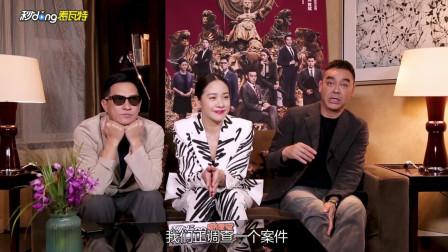 廉政风云:刘青云、张家辉、林嘉欣正能量CP,大年初一反腐风暴
