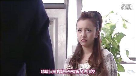 桜からの手紙_~AKB48_樱花的来信~_第7话