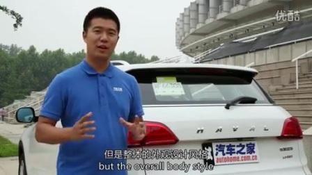 进军个性化市场 试驾长城哈弗H6 Coupe_试车视频_汽车报价20167