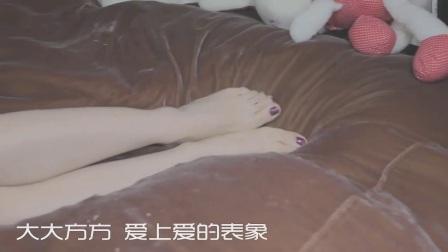 龚玥菲-痒