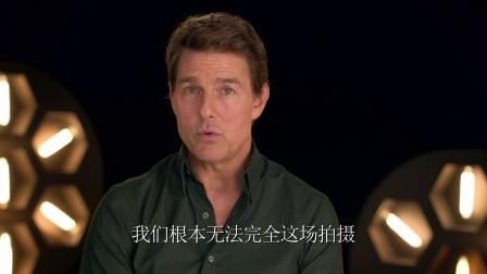 """《碟中谍6:全面瓦解》高空危机来临,阿汤哥成为演绎""""高跳低开""""第一人"""