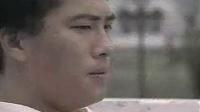 香港电视连续剧《大时代》片头曲