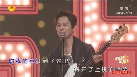 何炅张新成刘宪华三人合作带来《走过咖啡屋》魔改版