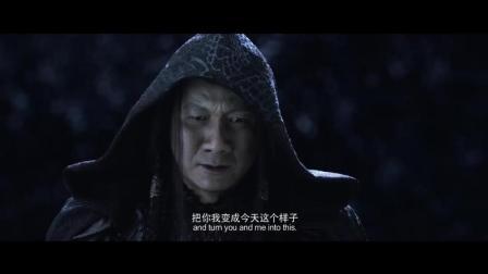 """《战神纪》片段:胡军为爱与""""冥王""""交易成大反派"""