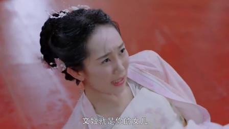 独孤皇后:无意中发现妻子的秘密,渣男当场杀了她