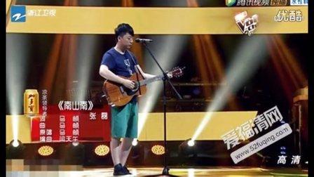 中国好声音张磊南山南