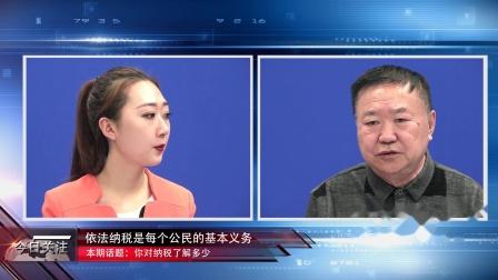 刘东格新闻访谈今日关注