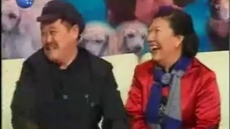 赵本山小品面子