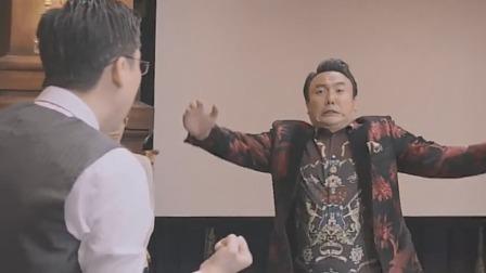 西虹市首富:王多鱼投资的烂项目,居然帮他赚翻了,差点崩溃了