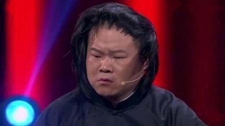 欢乐喜剧人 第四季 【独家策划】岳云鹏再唱《五环之歌》叫板王菲