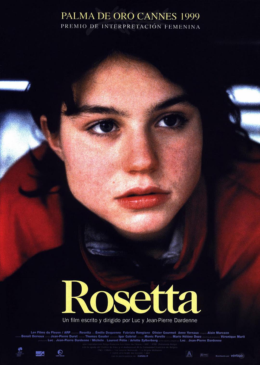 美丽罗塞塔