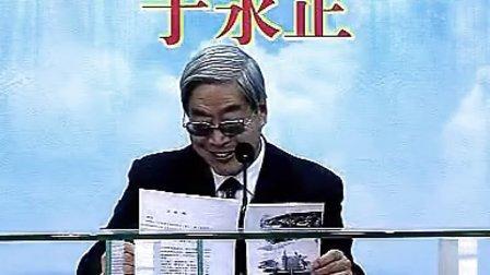 小学语文课文朗读与朗读指导于永正桂林山水