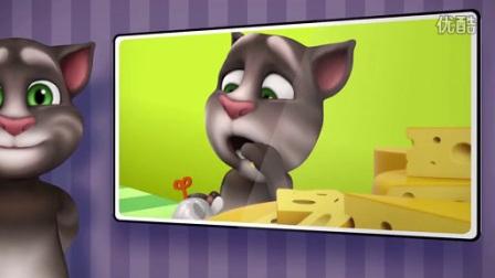 我的会说话的汤姆猫搞笑视频