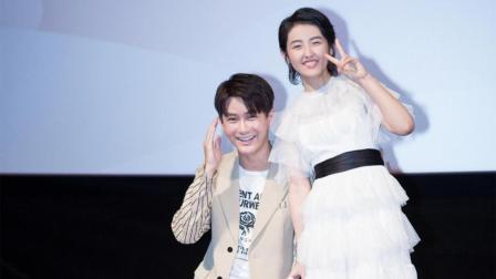 新剧《我和两个他》发布会,张子枫吐槽熊梓淇跟她不是一个时代的!