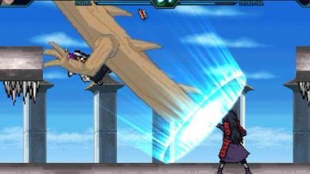 死神VS火影3.2:斑爷闯关