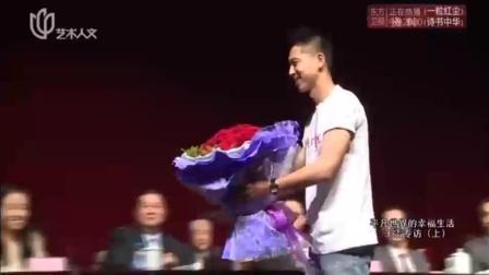 王雷牛逼,在中央戏剧学院毕业典礼上,求婚李小萌!