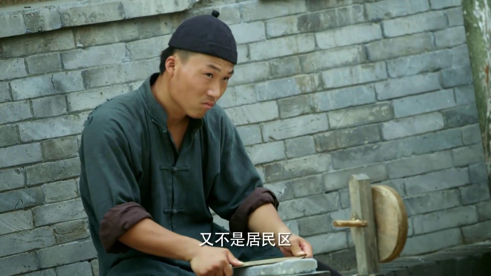《飞哥战队》-第30集精彩看点 梁飞查工厂图纸 入山本致命陷阱