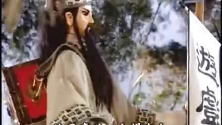 [神魔英雄传之情海魔涛][04]01