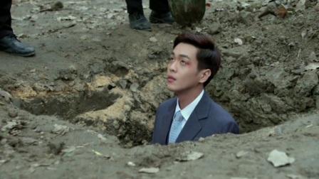 麻雀:李易峰和尹正亲眼看着张若昀被活埋,气氛太伤感了!