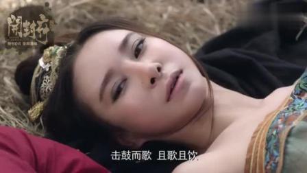 《开封府》:包拯引出野利青却被展昭救走,两人产生情愫