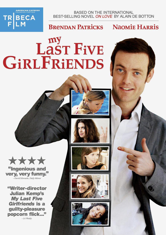 我之前的五位女友