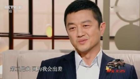朗读者: 女儿李嫣亲手给李亚鹏做的巧克力, 被父亲送给了董卿两颗