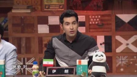 非正式会谈:老外们因为中国方言互怼,广东方言最跟普通话不一样,笑懵了!
