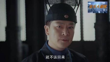娘道电视剧全集第81集遇到真正的敌人