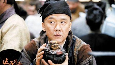 黄志忠实力演绎明朝富二代,原艺献唱片头曲《老百姓是爷》