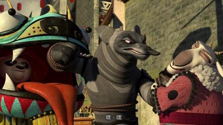 功夫熊猫2 普通话版 盖世五侠舞花龙 阿宝搞怪戏耍对手