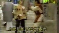 射雕英雄传精彩片段(粤语版)