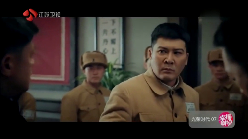 《光荣时代》-第7集精彩看点 多门和郝平川发生激烈争执
