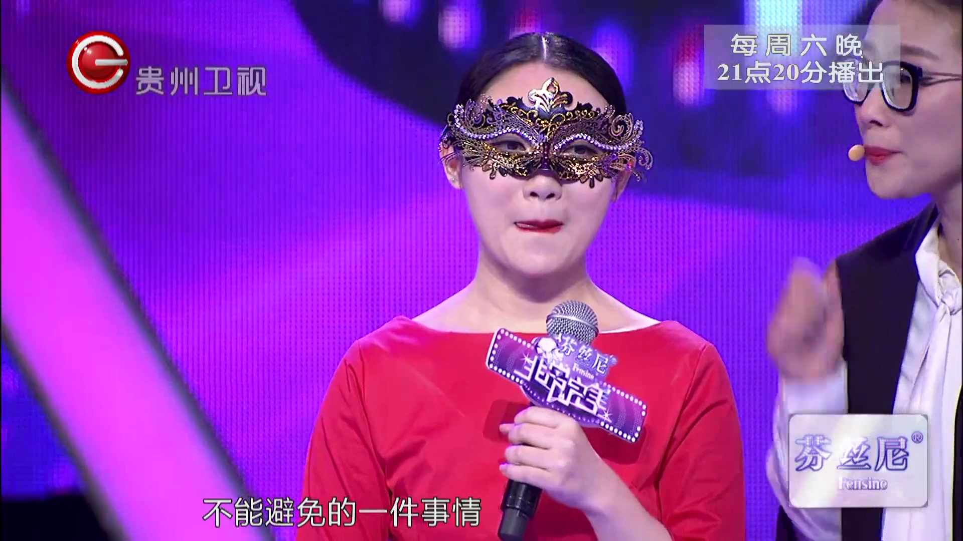 《非常完美 2015》-20151226期精彩看点 美女献唱韩语歌 真情打动主持人