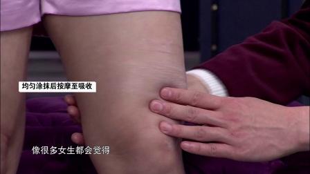 01-24 LATOJA身体乳·美丽俏佳人